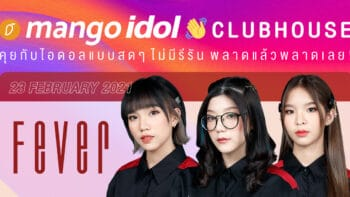 Mango Idol Clubhouse [DAY 01] : Fever