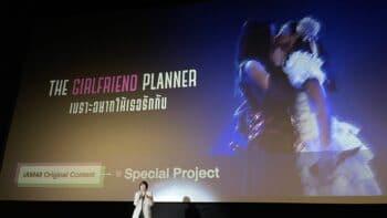BNK48 เปิดตัวซีรีส์คู่จิ้นครั้งแรก !! The Girlfriend Planner เพราะอยากให้เธอรัก  นำโดย ปัญ-เจนนิษฐ์, เนย-น้ำหนึ่ง, วี-ฟ้อนต์